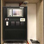 Bosch FPA 1200 im Umschrank